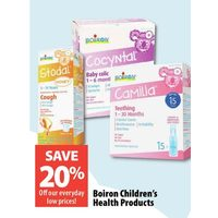 Borion Children's Health Products