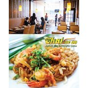 $15 for $30 Of Authentic Thai Cuisine - Valid at 3 Locations!