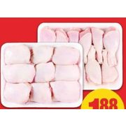 Chicken Drumsticks or Thighs - $1.88/lb