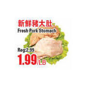 Fresh Pork Stomach - $1.99/lb