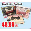 Atex Hot Cat Eye Mask - $48.80