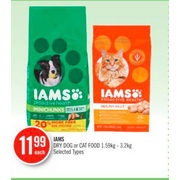 Iams Dry Dog Or Cat Food  - $11.99